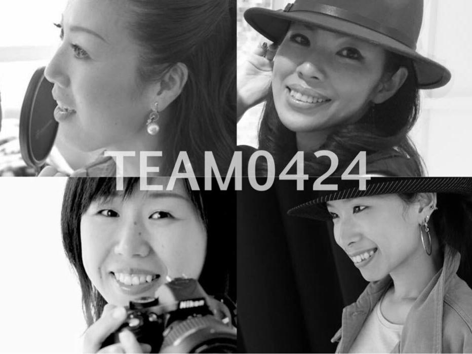 インターネットTV出演中Vol.2 【撮影プロジェクトチームTEAM0424 × カリスマ美容師】