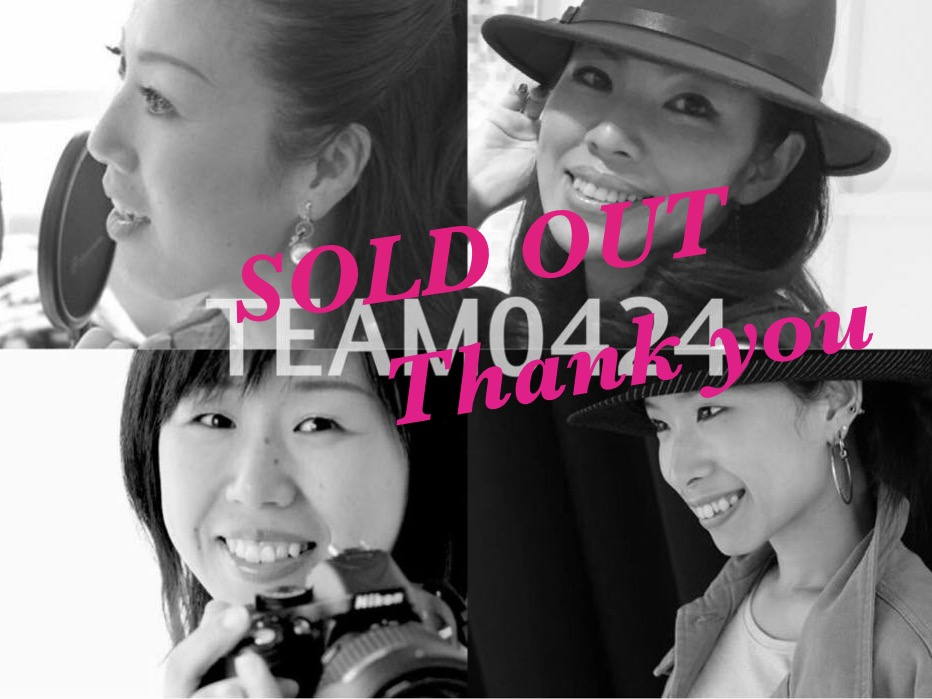 【TEAM0424 プロデュース VIP大阪撮影会】SOLD OUT
