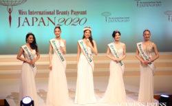 2020ミス・インターナショナル日本大会で 生徒様が準ミスインターナショナルジャパンに選ばれました
